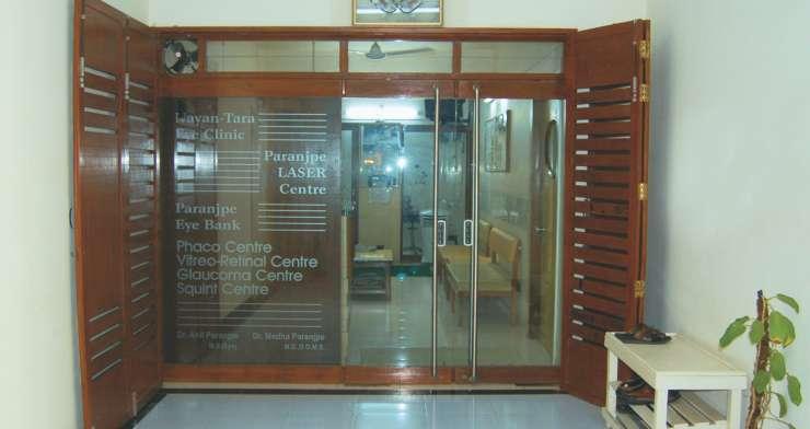 Nayantara Eye Clinic